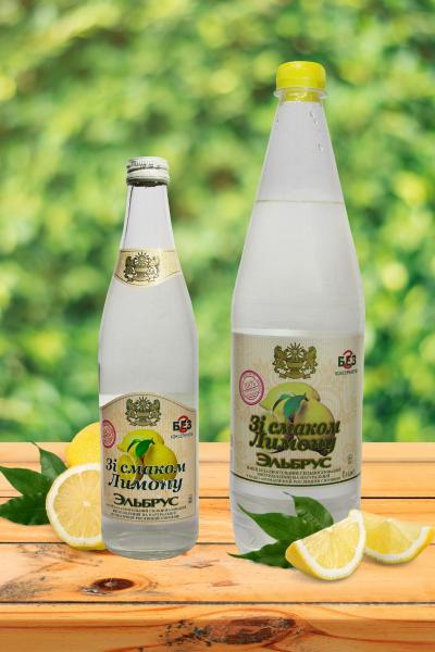 Эльбрус Лимон