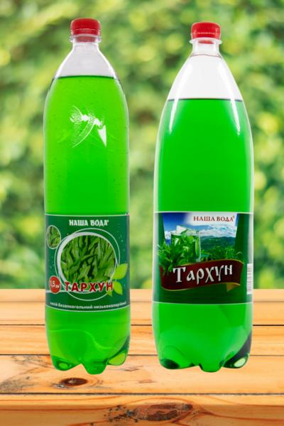 """""""Наша Вода"""" Тархун"""